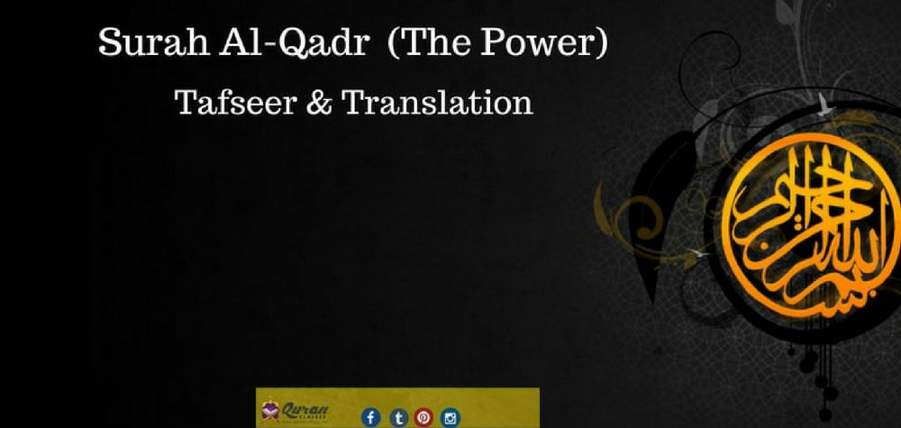 Surah Al-Qadr (The Power) – Quran Classes