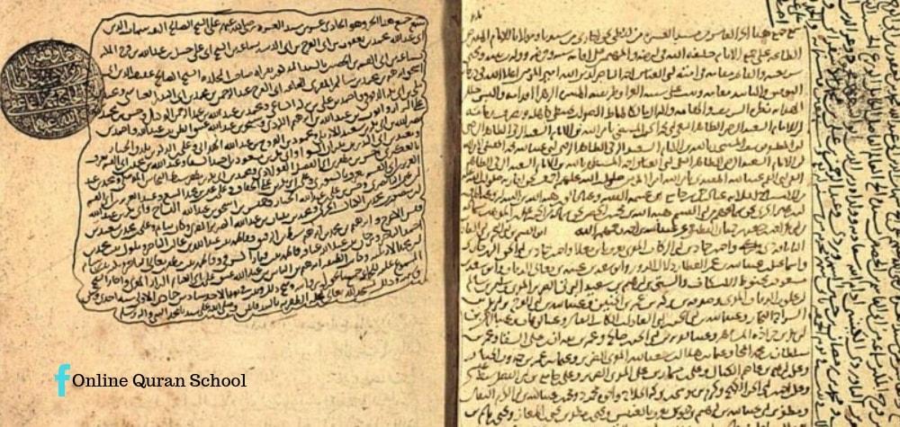 Imam Ahmad ibn Hanbal and Sufism – Quran Classes