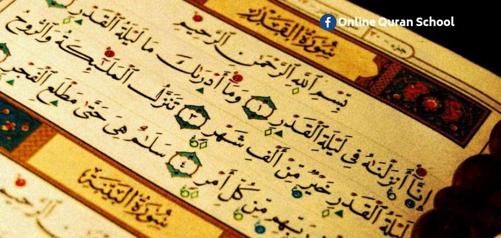 Tafseer Surah Al Qadr 97: – Quran Classes