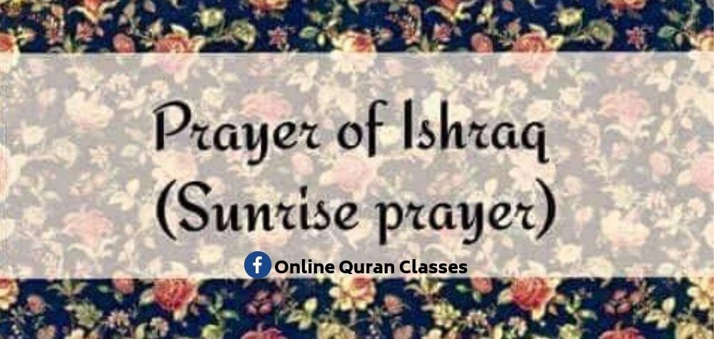 Prayer of Ishraq (Sunrise prayer) – Quran Classes